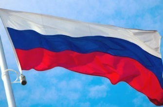 День рождения Российского флага