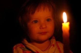 Причины гибели детей на пожарах