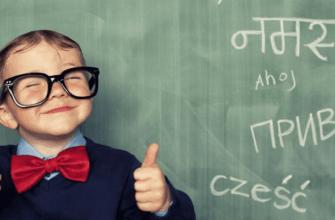 Что должен знать ребенок в 6-7 лет