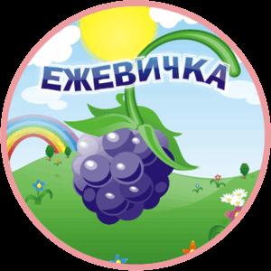 Группа Ежевичка