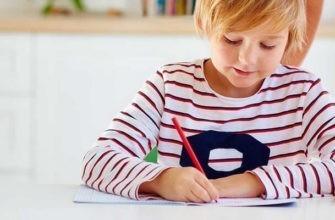 Информационно – образовательные ресурсы для родителей