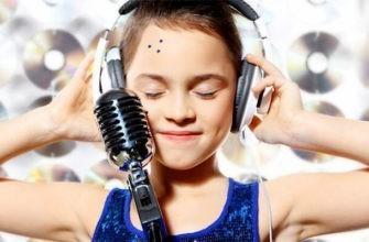 Развитие музыкальных способностей у ребенка 4-5 лет