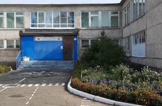 Детский сад №105 Брусничка в Братске