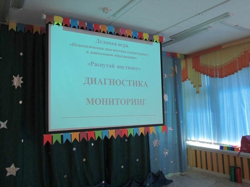 """Фото Совместный проект с МБДОУ """"ЦРР № 97"""" 006"""